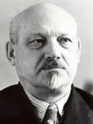 Харин Сергей Елиазирович
