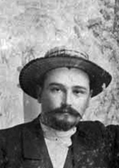 Еханин Иван Федорович