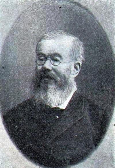 Книрим Александр Александрович