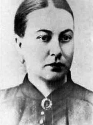 Кочурова Софья Александровна