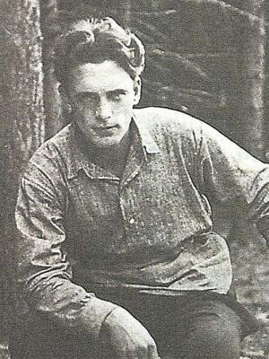 Константинов Василий Дмитриевич