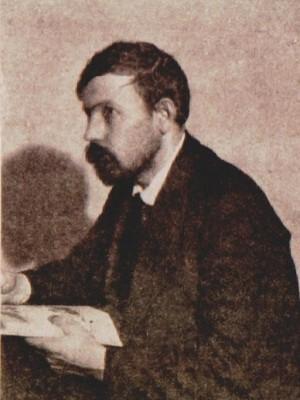Космин Иван Владимирович