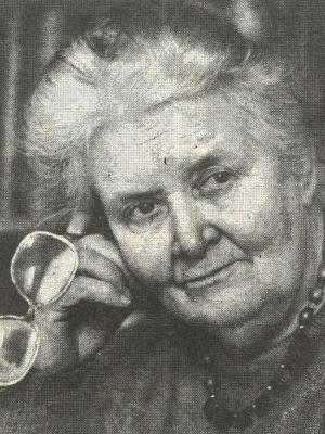 Ляхова Станислава Ефимовна