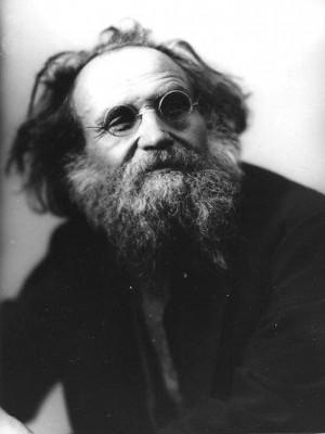 Мешков Василий Никитич