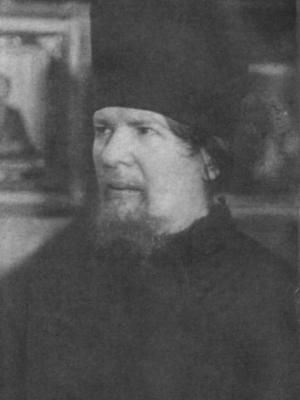 Старец Нектарий (Тихонов Николай Васильевич)