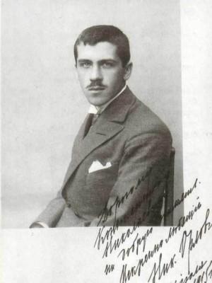 Орлов Николай Андреевич