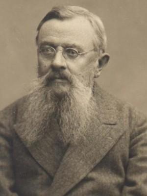 Ошанин Василий Федорович